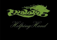 """Helping Hands"" single by Revival"